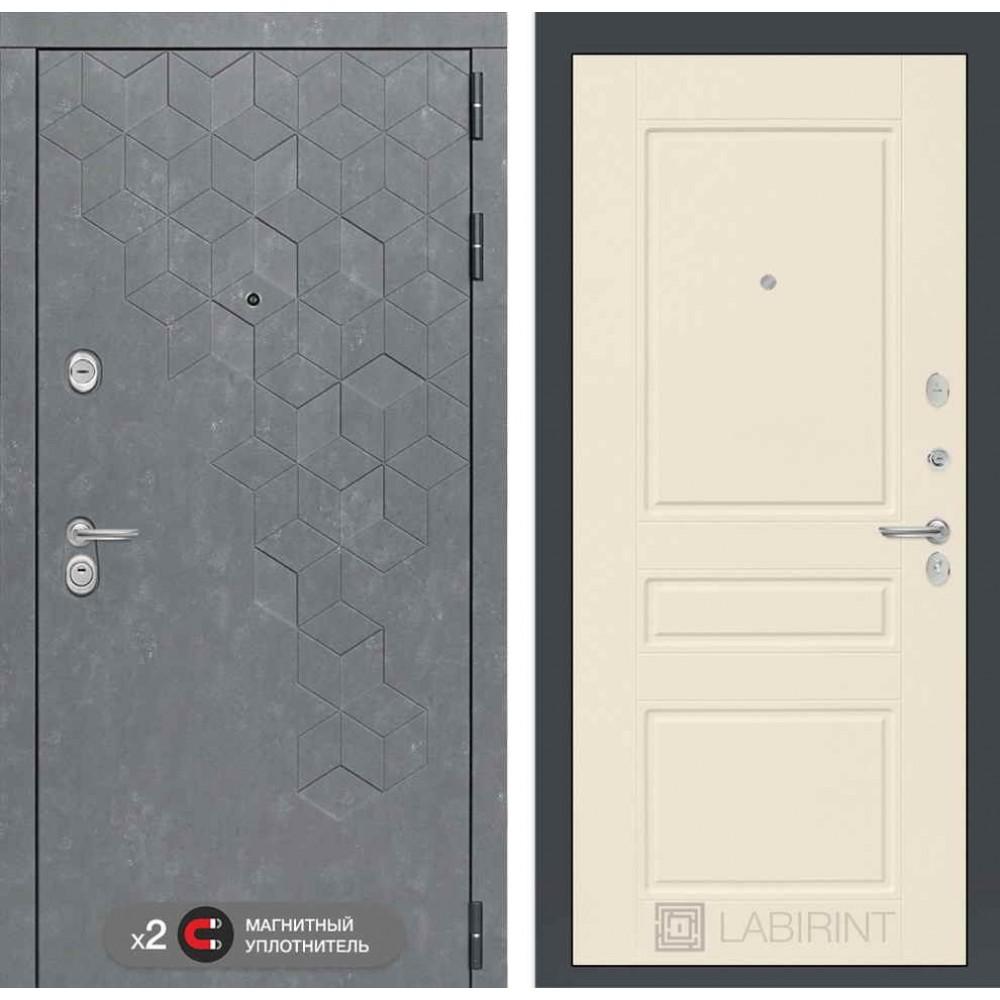Входная дверь Лабиринт Бетон 03 - Крем софт ( трехконтурные )